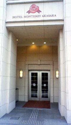 モントレ赤坂の玄関