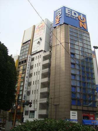 開店直前の「安心お宿」秋葉原店