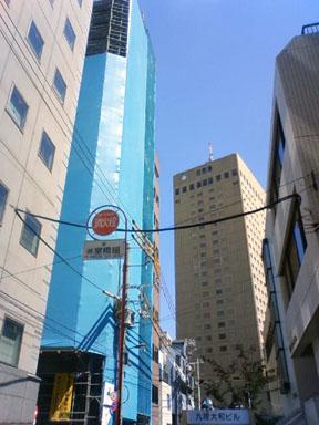アパホテル<九段下>(建設途上)