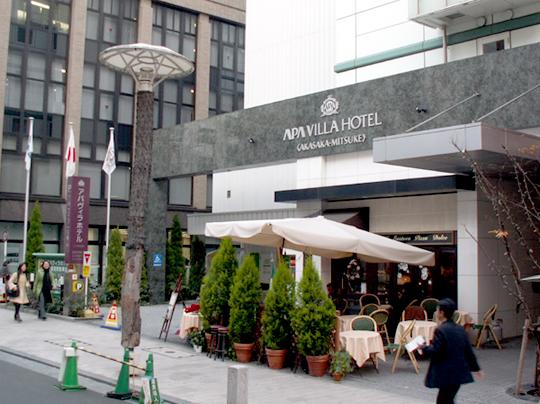 アパヴィラホテル赤坂見附1階のカフェバー「バール・デルソーレ」