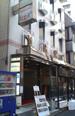 アストロイン渋谷