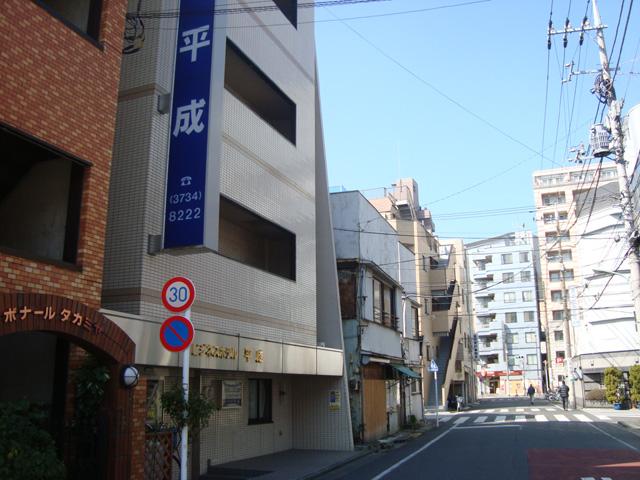 蒲田の「ビジネスホテル平成」と周囲の街並み