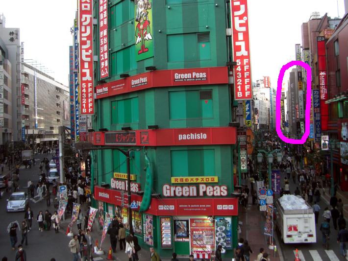 セントラルホテル東京と新宿駅東口