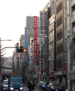 セントラルホテルとJR神田駅ホーム
