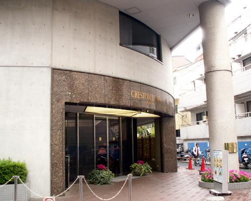 渋谷クレストンホテル外観