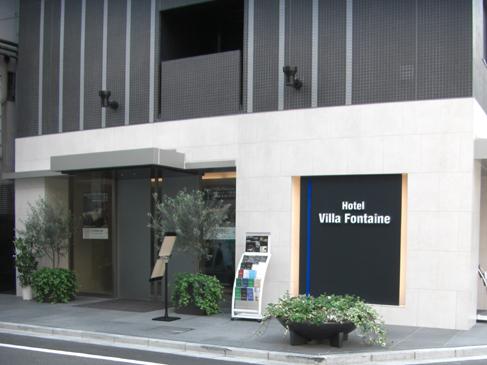 ヴィラフォンテーヌ新宿エントランス