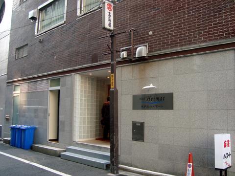 ホテル ハイマートのフロント入り口
