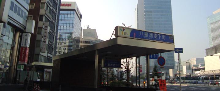 ホテル ハイマートと東京駅八重洲口駅前広場