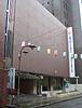 川崎グランドホテル
