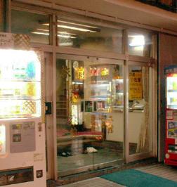 小松屋旅館の玄関