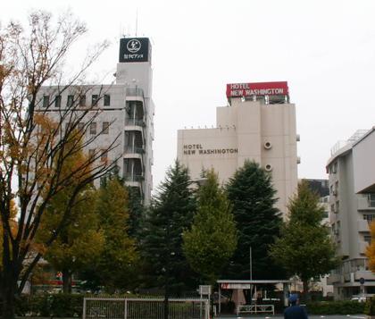 渋谷・ホテルニューワシントン外観