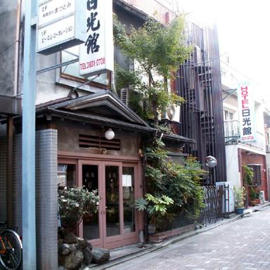 ホテル日光館・外観