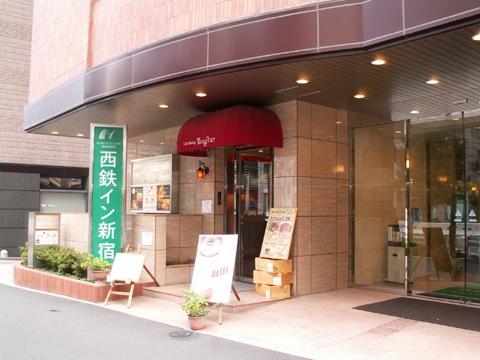 西鉄イン新宿 エントランス