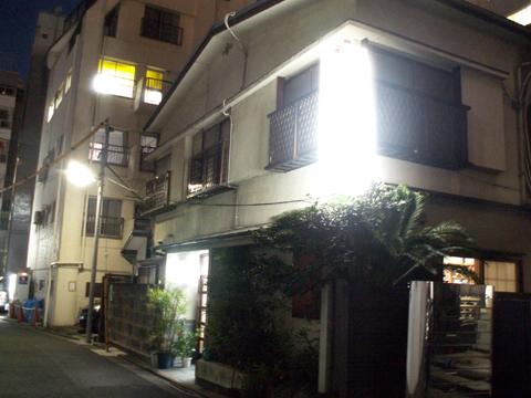 旅館 山水荘