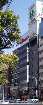 ホテルサトー東京