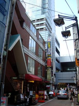 渋谷グランドホテル外観