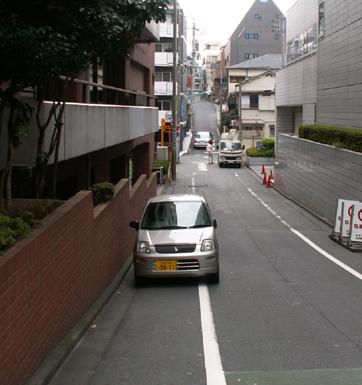 新宿ニューシティホテル脇の坂道