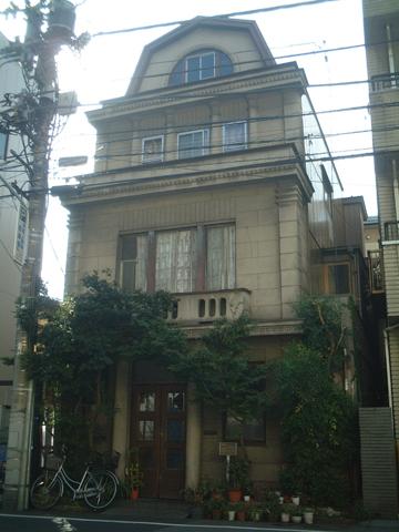旧・忍旅館(2005/9写)