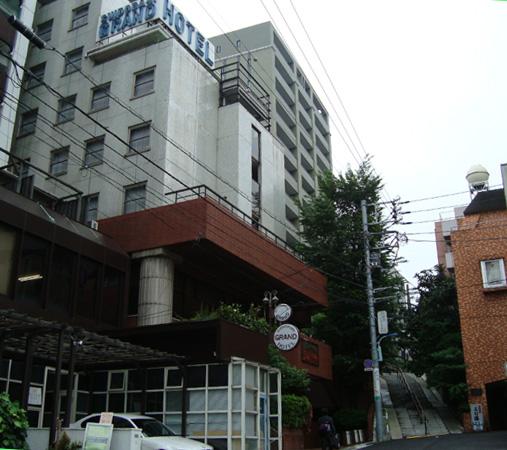 水道橋グランドホテル全景