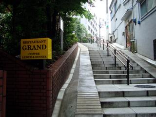 水道橋グランドホテルのレストラン「グランド」