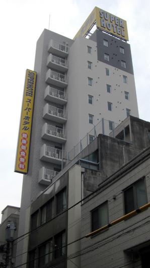 スーパーホテル新橋烏森口 外観
