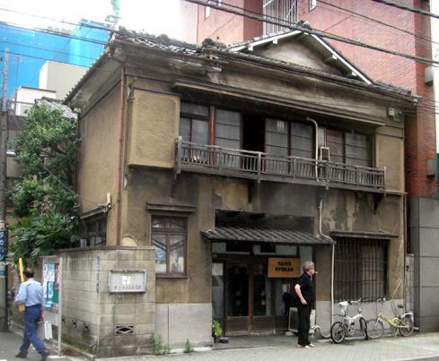 台東旅館(2008/6)