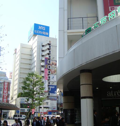 五反田駅西口と東興ホテル