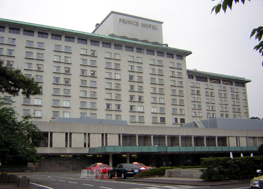 東京プリンスホテル外観