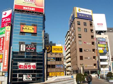 上野7丁目