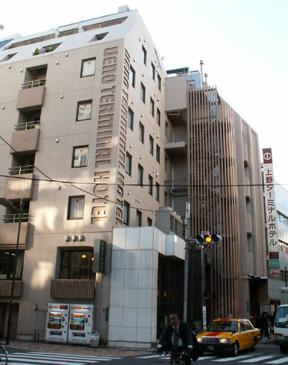 上野ターミナルホテル外観