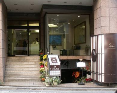 上野ターミナルホテル玄関