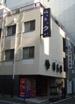 京橋の浦島館