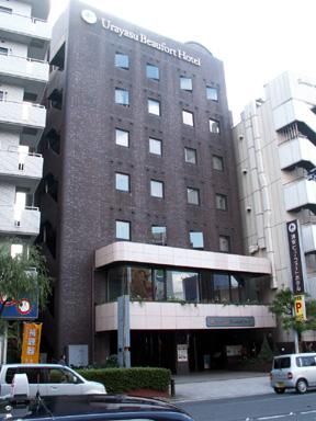 浦安ビューフォートホテル外観