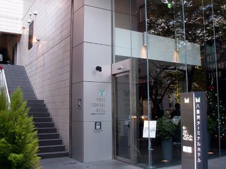八重洲ターミナルホテルのフロント部分