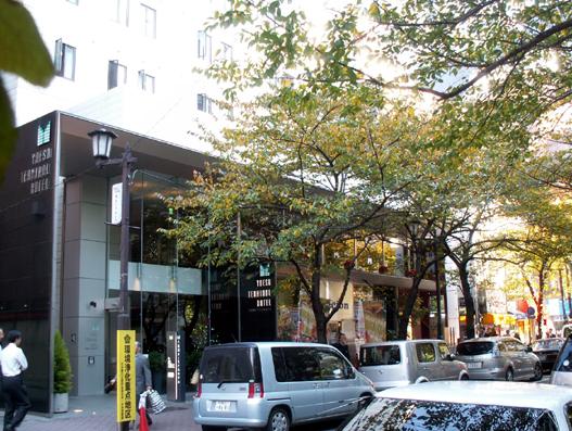八重洲ターミナルホテル外観