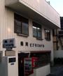 美川ビジネスホテル