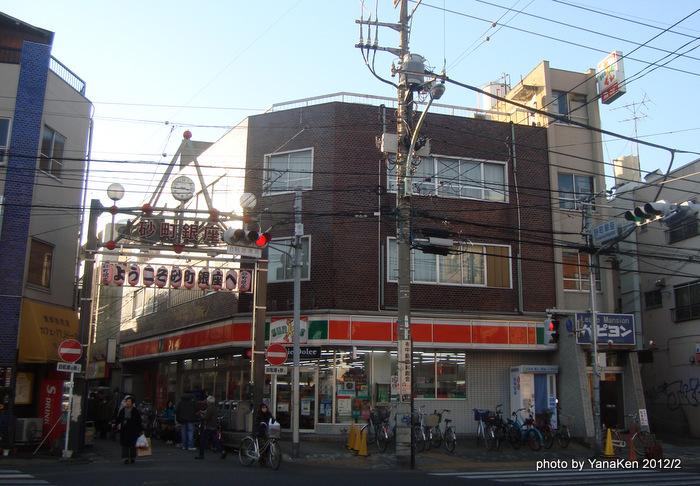 リースマンション パピヨン(2012/2)
