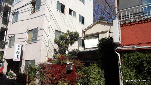 akimoto201401a.JPG