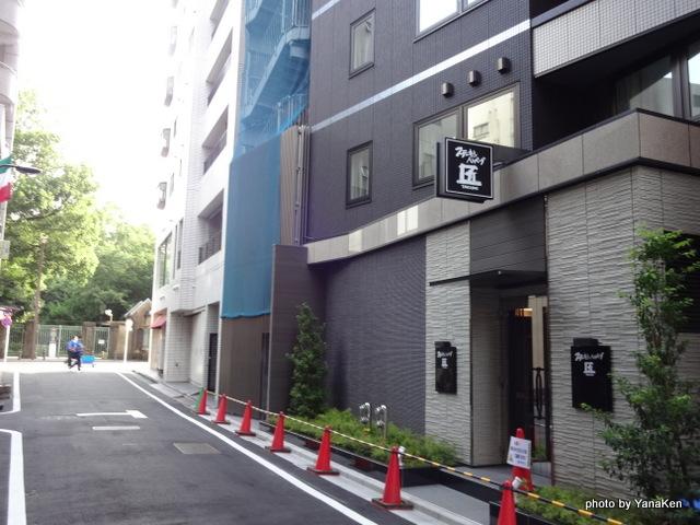 アパホテル<新宿御苑前>裏口の通り