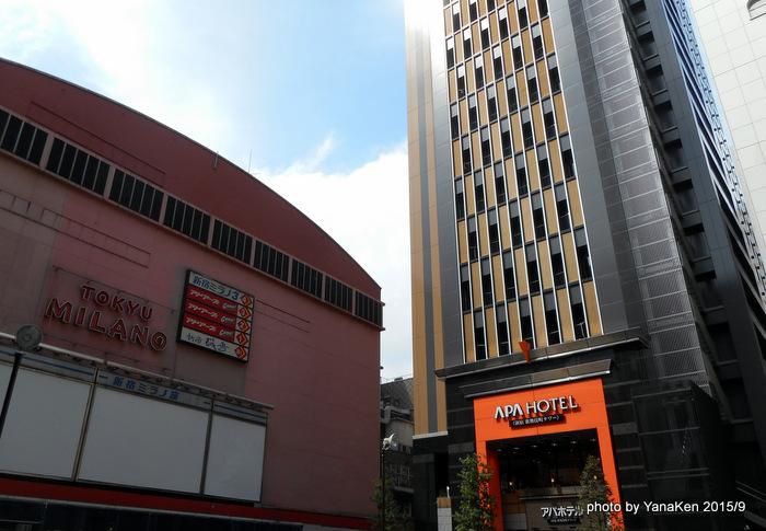 apa_shinjuku_tower201509a.JPG