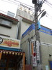 ベストホテル(新大久保)