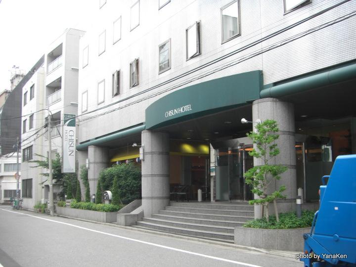 ホテル上野イースト(旧・チサンホテル上野)エントランス