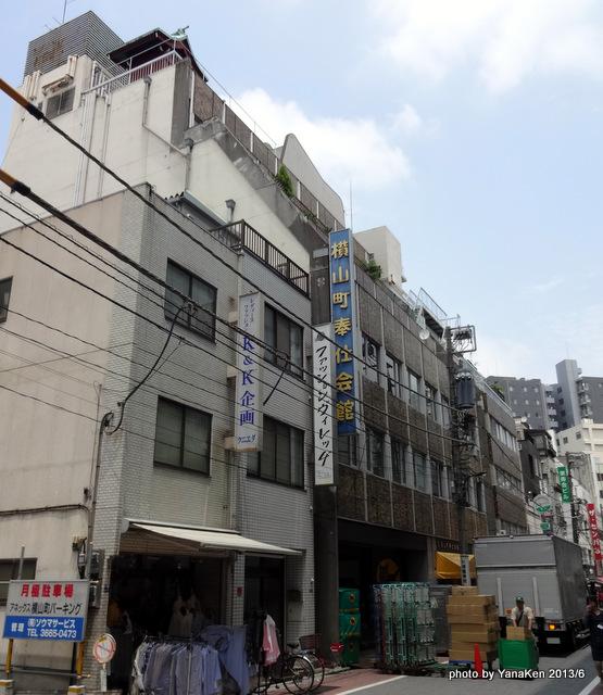 houshikaikan201306a.JPG
