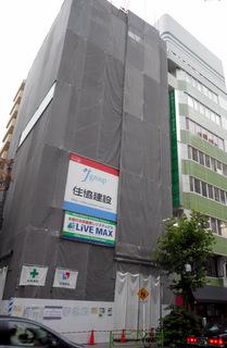ホテルリブマックス東銀座(仮)建設現場