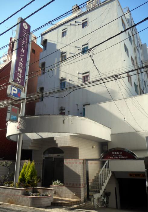 ビジネスホテル ニューエレガンス歌舞伎町(現・新宿イーストホテル)