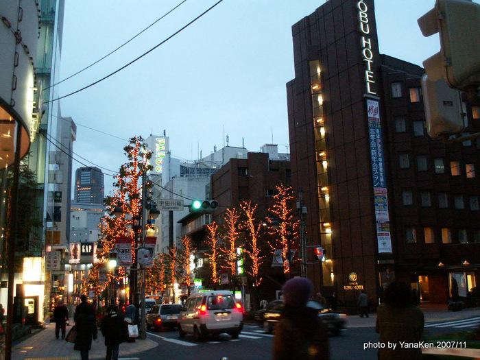 渋谷東武ホテル前の公園通り夜景(2007/11)