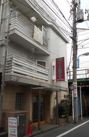 新宿ノースホテル(2014年10月)