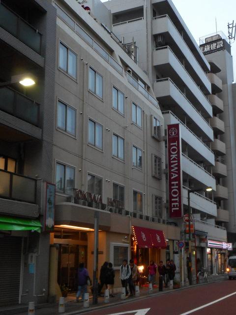 ときわホテル(日暮里)