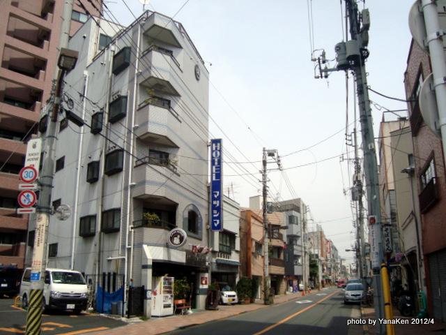 バックパック東京ホステル(ホテルマツシマ)