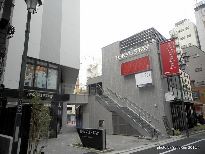 tokyusitay_shinjuku201504a.JPG